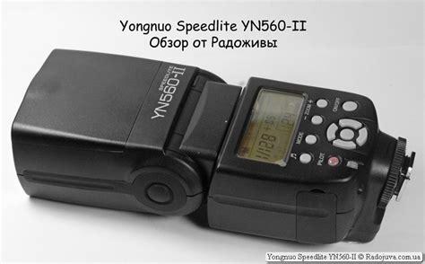 Yongnuo Speedlite Yn560 Ii yongnuo speedlite yn560 ii