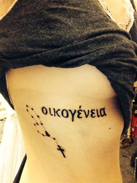 body tattoo definition best 25 tattoos meaning family ideas on pinterest men
