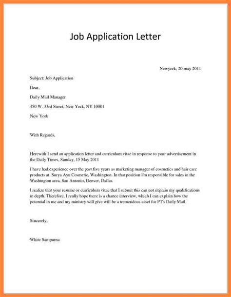 Application Letter Format For Vacancy Application Letter Sle Pdf Lifiermountain Org
