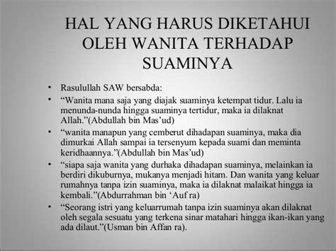 hukum istri pergi meninggalkan rumah dan melawan suami
