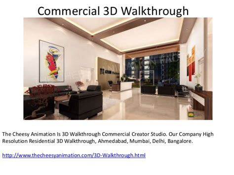 3d walkthrough commercial 3d walkthrough