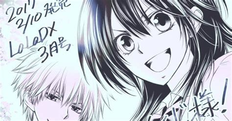 maid sama tv anime news network maid sama manga gets special chapter in february news