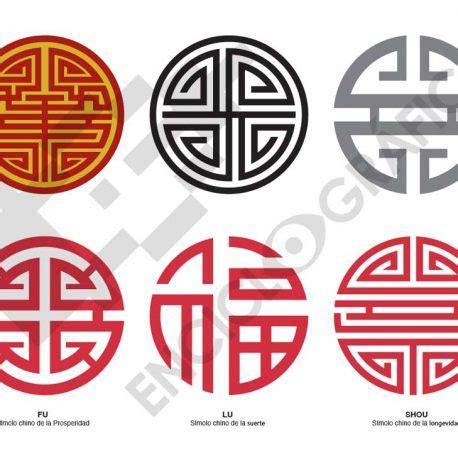 Fu Lu Sho s 237 mbolos chinos fu lu shou