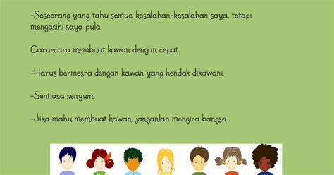 Contoh Singkat Notulen Rapat Diskusi by Contoh Laporan Diskusi Singkat Viver 233 Afinar O Instrumento