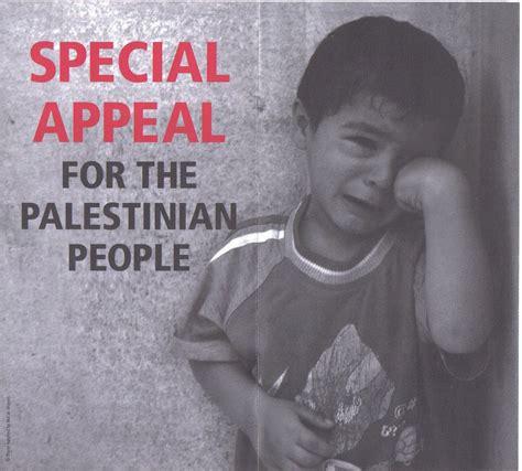 Saya Bukan Bangsa Budak sebuah surat dari pejuang hamas gaza untuk negeri