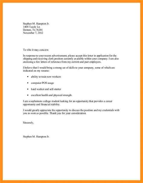 6 cv cover letter sle doc fillin resume