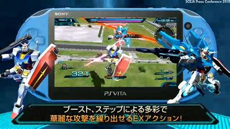 ps4 themes extreme mobile suit gundam extreme vs force english localized