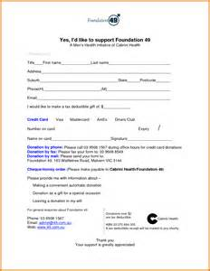 printable donation form template 8 donation form template itinerary template sle