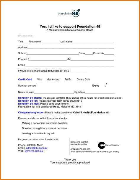 generic sponsorship form formwize bbc children in need