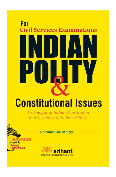 constitutional problems lincoln books indian polity constitutional issues an analysis of