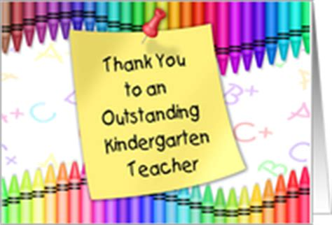 Thank You Letter For Kindergarten Thank You Kindergarten Cards From Greeting Card