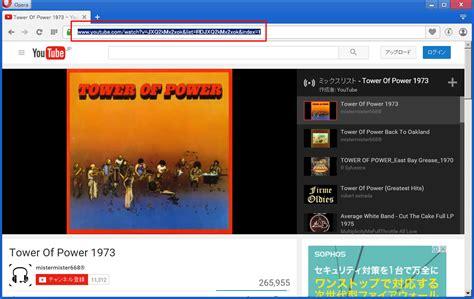 you tine youtube から音楽をダウンロードして cd に焼く mp3directcut windows 7 編