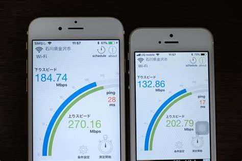iphone seとiphone 6sを徹底比較 電池持ちや通信速度 操作性などの違いについて シンスペース