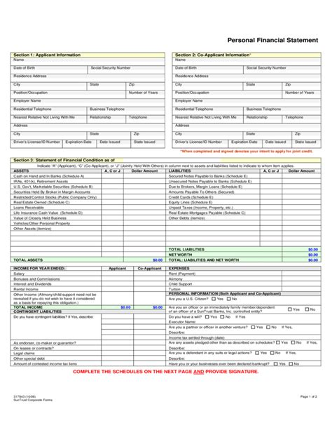 trust financial statements template sun trust personal fianancial statement free