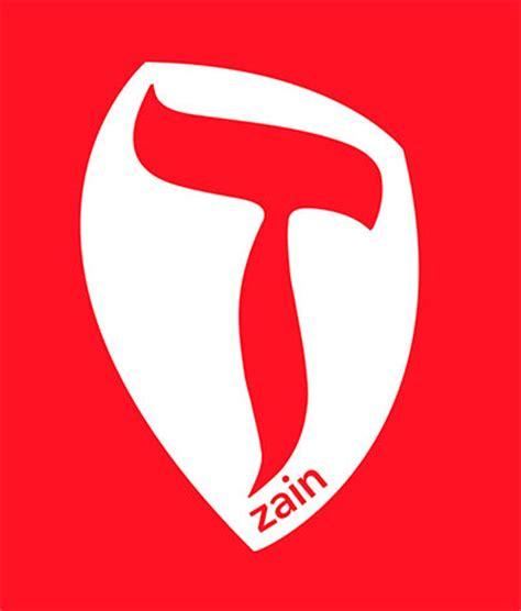 la editorial salesiana edeb 233 presenta el nuevo proyecto de religi 243 n cat 243 lica zain