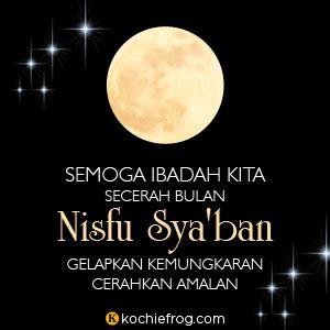 dp bbm malam nisfu syaban terbaru menyambut hari penuh