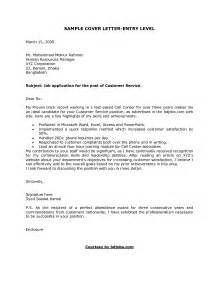 sample cover letter for customer service representative no