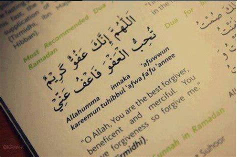 beautiful dua  forgiveness  allah swt collection  inspiring quotes sayings