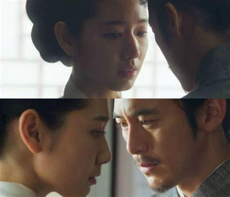 film baru park shin hye ini dia trailer dan foto foto film terbaru park shin hye