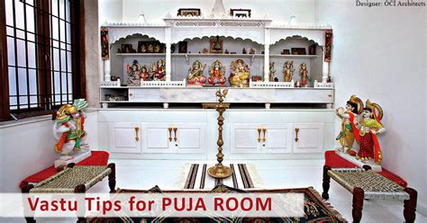 vastu tips for puja room renomania
