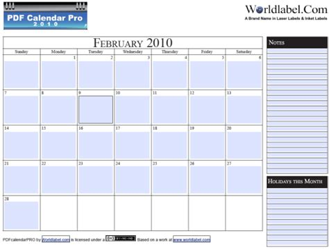 fillable calendar template fillable pdf calender calendar template 2016