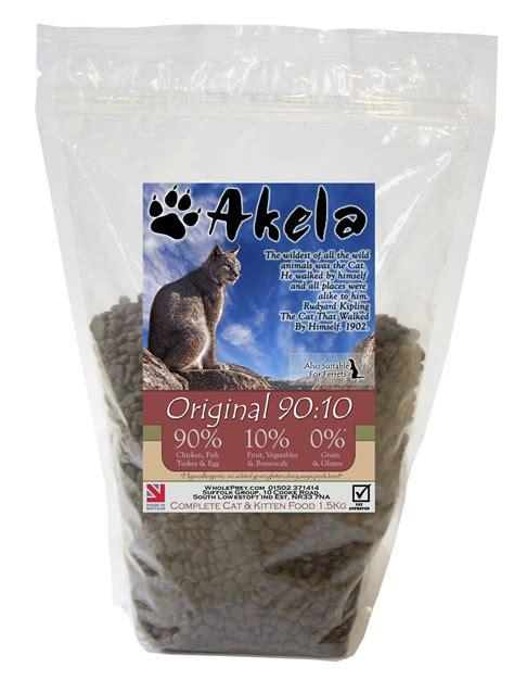 Pureluxe For Cat 1 5kg akela cat food grain free original 90 10