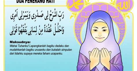 smk tanjong bunga guru  doa