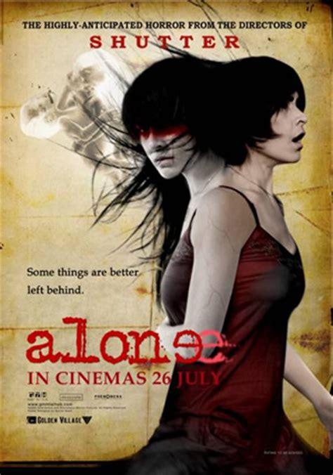 film thailand alone moviexclusive com alone 2007