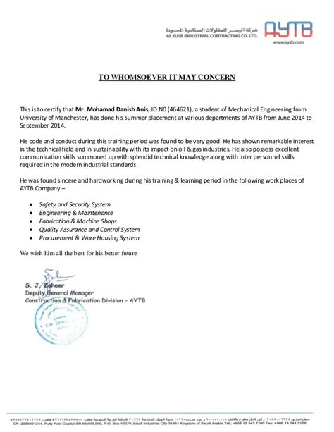 Experience Certificate Letter Pdf Aytb Experience Certificate Pdf
