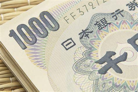 cuanto vale un yen 2016 191 qu 233 pasa con el yen cambio peso dolar