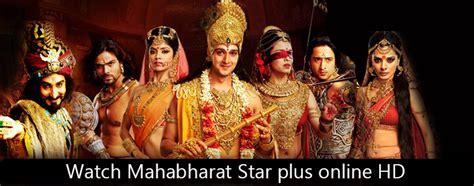 mahabharat film watch online mahabharat star plus hd