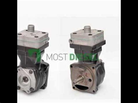 air brake compressor knorr wabco lk3965 ii62440061 1699823