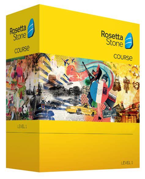 rosetta stone hebrew review rosetta stone hebrew with audio companion free download