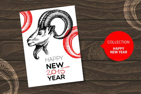 new year 2015 cards uk happy new year 2015 cards card templates on creative market