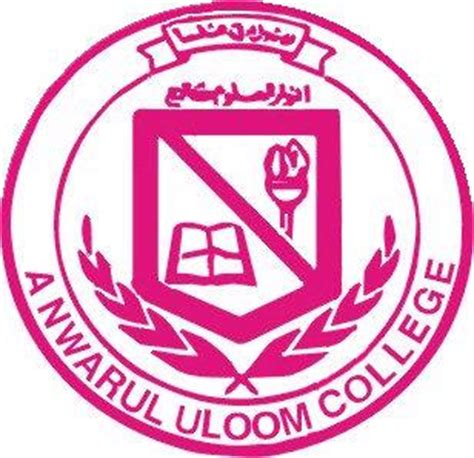 Anwarul Uloom Mba College Mallepally by Anwar Ul Uloom College Of Business Management Hyderabad