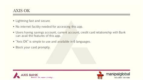 axis bank account no axis bank