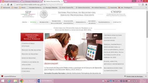Resultados De Examen Permanencia Primaria | simulador de examen de permanencia de la educacion media