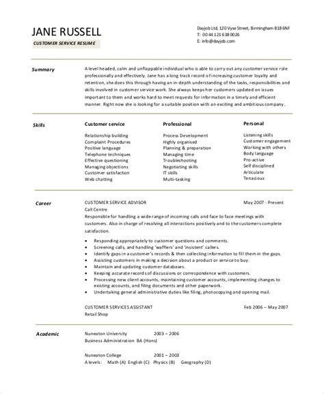 customer service skills resume objective sle customer service objective 8 exles in pdf word