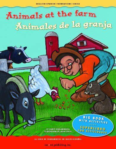 animal farm series 1 animal farm