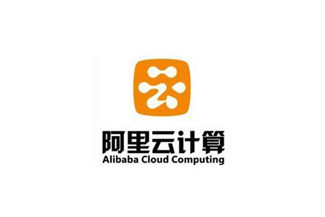 alibaba web services alibaba otro potencial gigante del cloud 187 muycanal