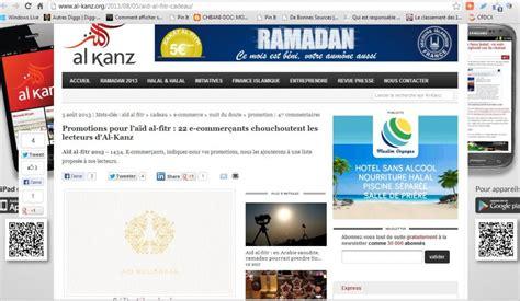 de belles promotions offertes aux lecteurs d al kanz