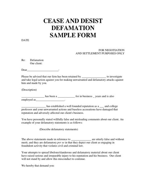 cease and desist letter defamation template ceast and desist defamation sle form