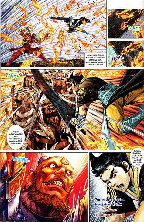 Ebook Komik Tiger Wong Tapak Sakti 1 55 Tamat Bhs Inggris jual komik scan bahasa indonesia jual komik scan