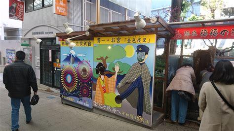 Navi 9076 Original グルメ 食べ歩きファン必見 熱海の商店街で名物メニューに舌鼓 フジヤマnavi