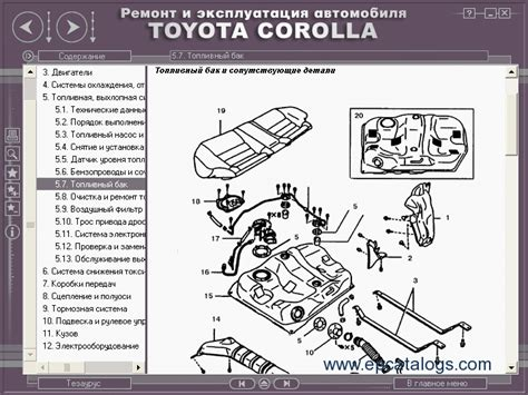 automotive repair manual 1994 toyota corolla spare parts catalogs toyota manual corolla 1992 1998
