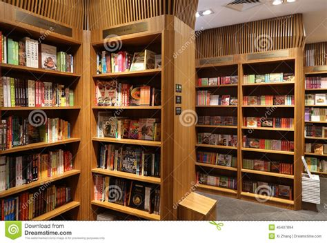 book store editorial stock image image 45407894