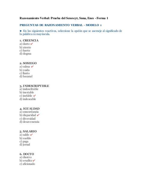 examen de ingreso razonamiento verbal examen senescyt snna enes razonamiento verbal prueba del senescyt snna enes forma 1