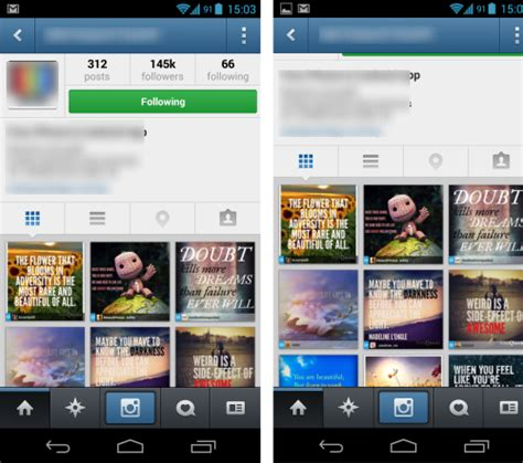 android layout like instagram implement some functionality like in instagram android app