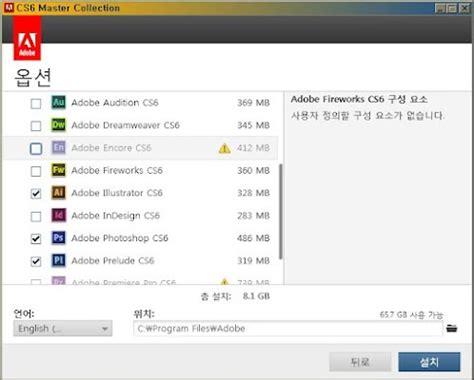 adobe premiere cs6 google drive adobe encore cs6 файл отдельно amtlib dll letsfishing