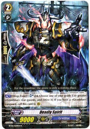 granblue package 2 cardfight vanguard forum